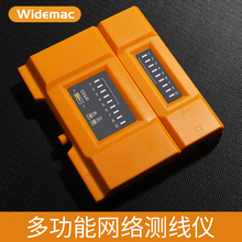 Professional multi-function cable tester, telephone line tester, network signal detector tool.