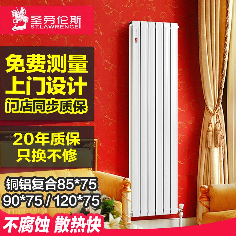 壁暖暖气片家用