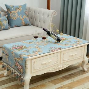 欧式茶几桌布台布长方形客厅布艺电视柜家用盖布茶桌防尘罩鞋柜