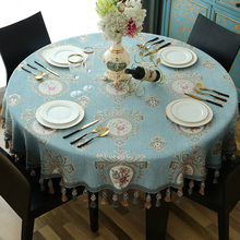 European large round table cloth round blue living room tea table cloth table cloth round a few 1.5 meters