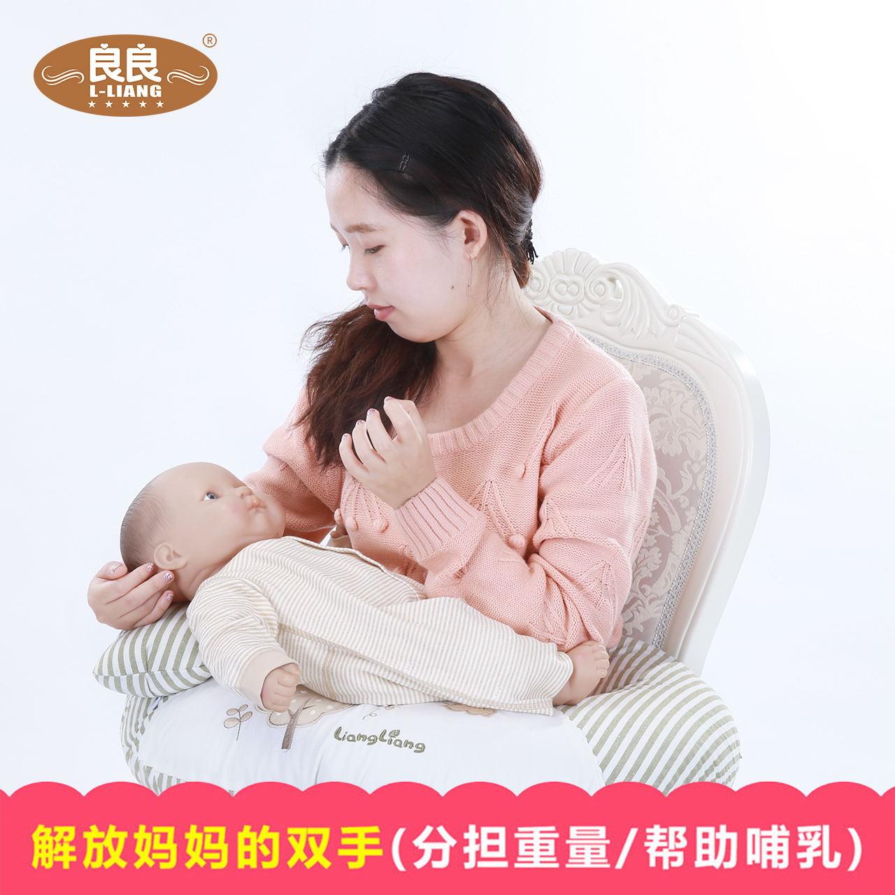 良良 哺乳枕头多功能孕妇枕护腰枕侧睡枕 宝宝学坐枕婴儿喂奶枕1元优惠券