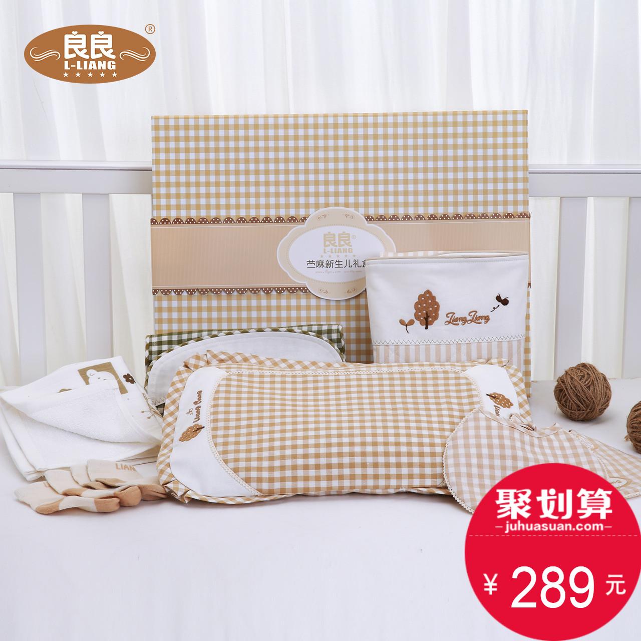 婴儿新生儿床上用品