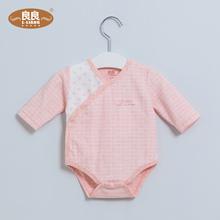 婴儿包屁衣长袖 婴儿斜襟连体衣新生儿爬服三角内衣睡衣护肚 良良