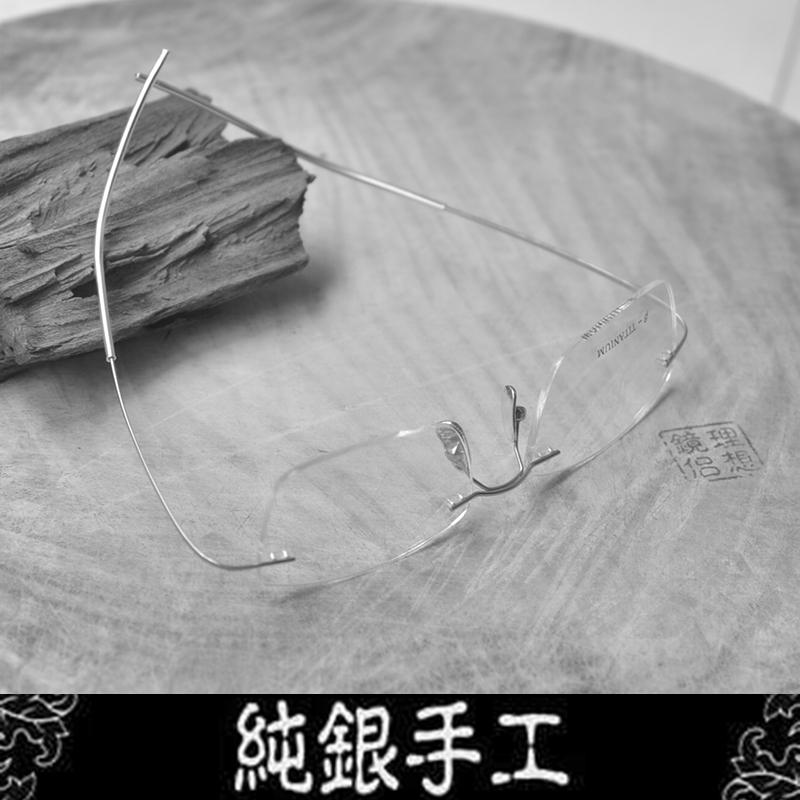 诗乐眼镜框