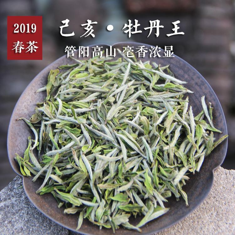 Чай Пай Му Тан Артикул 590555986765
