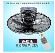 楼顶扇遥控家用吸顶扇360度摇头吊扇工业电扇静音16寸20寸电风扇