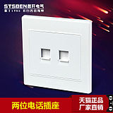 Mingkai Electric two-digit telephone socket panel Type 86 concealed dual-port telephone panel Two telephone sockets