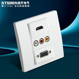The name open electric 86 type wall multimedia panel HD hdmi with vga with three-hole lotus sound video socket