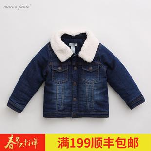马克珍妮婴儿冬装宝宝针织牛仔棉衣加厚时尚帅气男童夹棉外套毛领