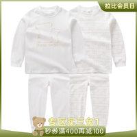 拉比童装婴儿内衣套装长袖婴儿内衣纯棉宝宝春装睡衣2套装