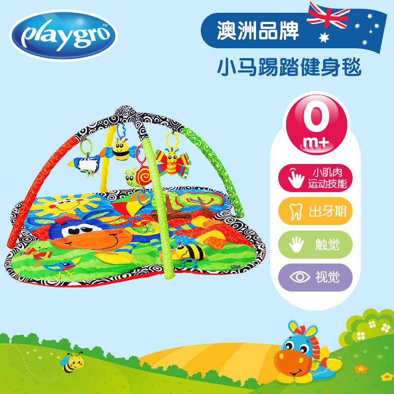 playgro派高乐 小马踢踏婴幼儿健身毯宝宝爬行垫游戏毯学爬玩具毯