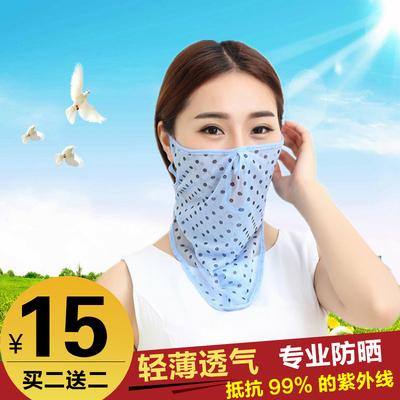 防晒口罩女夏季防紫外线薄款护颈披肩户外骑行遮阳时尚透气面罩大