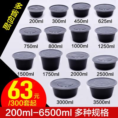 圆形1000ml一次性餐盒黑色外卖打包盒黑色加厚汤碗快餐盒