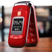 双屏翻盖老年人手机大字大声超长待机男女商务备用L660中兴ZTE