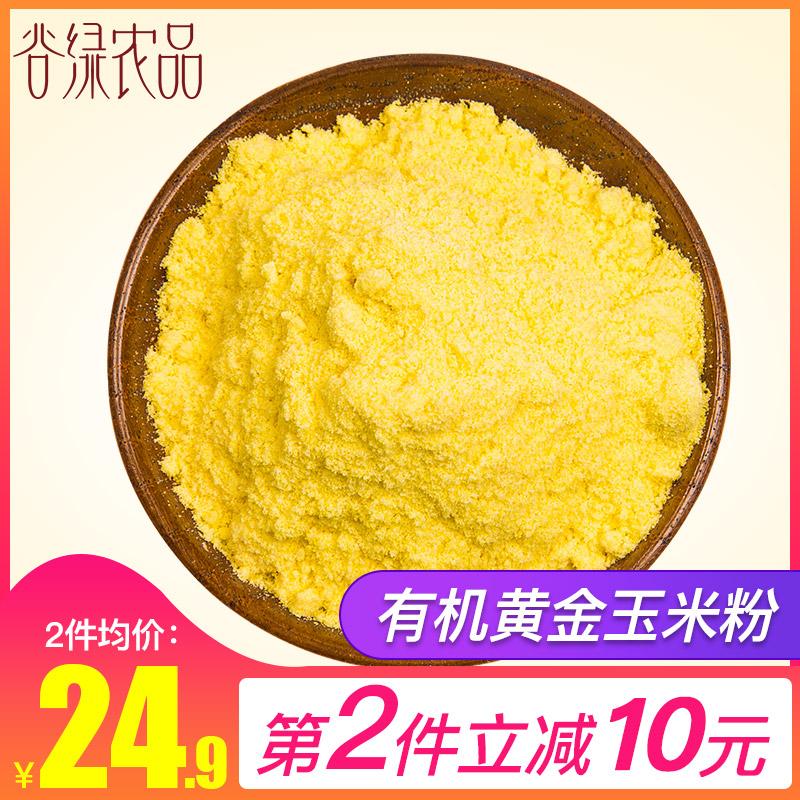 杂粮面包面粉