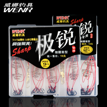 Wyna fishing gear boxed with Isoni explosion hook, throwing rod, sea rod bomb hook, bottom fishhook, five boxes of package mail