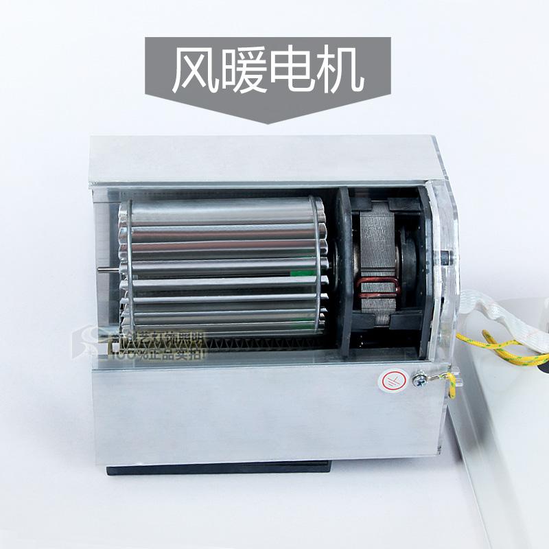 欧普正品集成吊顶银龙JYLQ34单风暖模块1530W PTC取暖器
