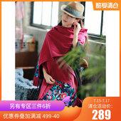 新款 复古中国风洗水棉围巾披肩两用女8153 读你原创民族风2019春装