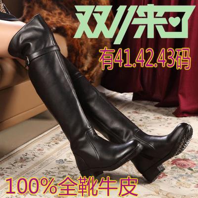 高琪百丽高筒靴平跟过膝长靴厚底皮靴真皮加绒保暖女靴圆头大码靴