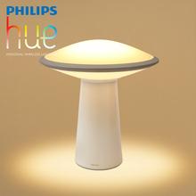 飞利浦Hue Phoenix台灯LED简约桌灯卧室床头灯无线智能app调光灯