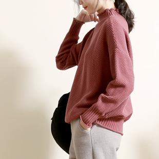 谷家 半高领宽松针织衫 纯棉线毛衣 不起球 春季新款