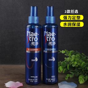 美涛强力定型啫喱水183ml水润保湿清爽润发男女持续定型喷雾