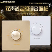 Tuning switch sound control panel background music volume control fixed resistance speaker dual channel adjustment knob dual T1