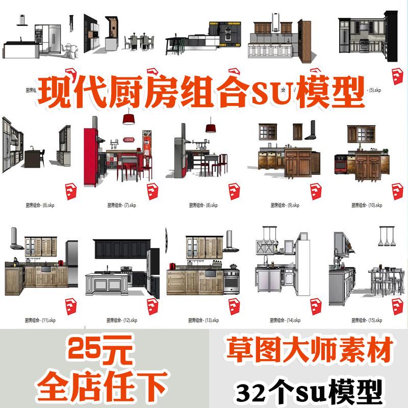 Мебель для дома Артикул 583871671303