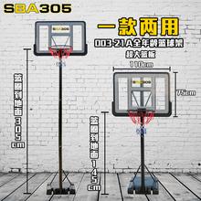 家用籃球架青少年戶外幼兒園成人籃球框兒童室內可升降移動投籃架