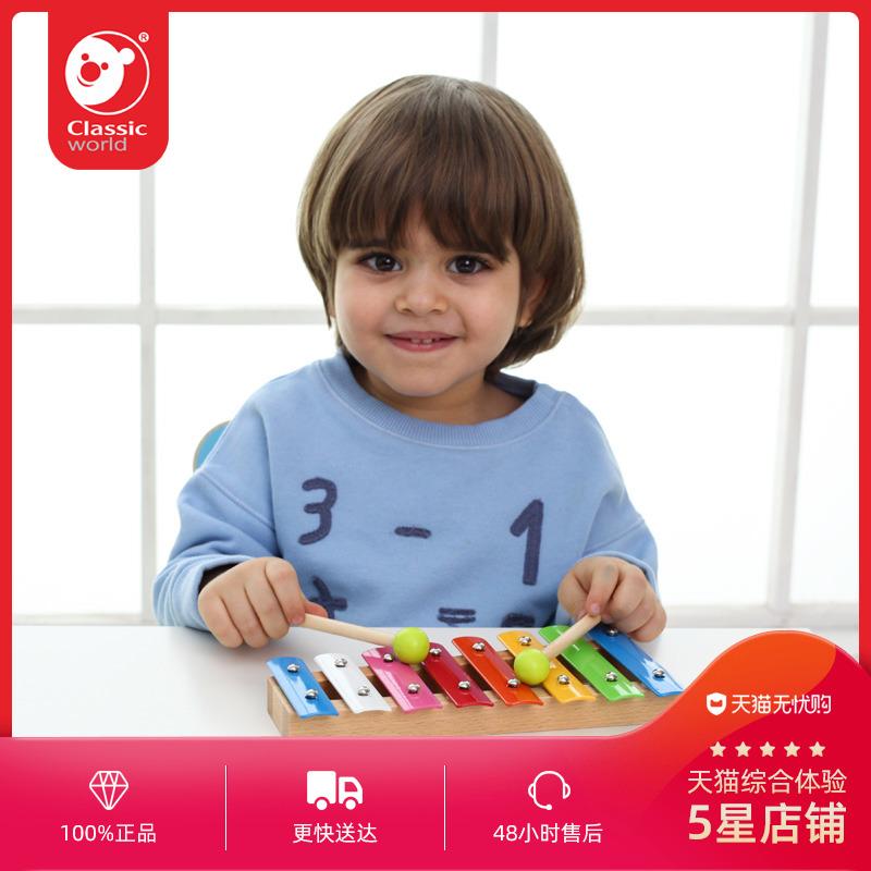 可来赛儿童益智小木琴八音手敲琴8个月婴幼儿宝宝1-2-3岁音乐玩具