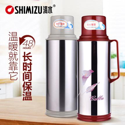 上海清水牌暖瓶3162不锈钢热水瓶家用保温瓶开水瓶茶瓶清水5磅