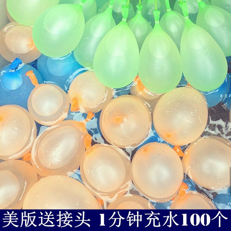 Воздушные шары / Насосы для воздушных шаров / Гелий Артикул 572610902032