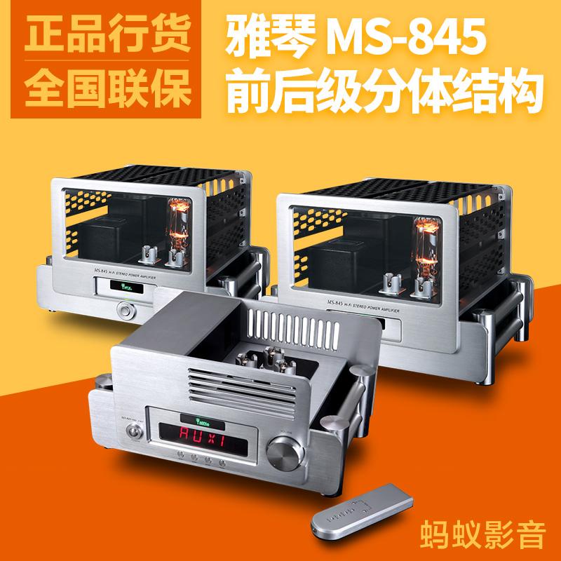 845电子管功放机