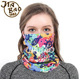 Outdoor sports men and women baby cartoon Variety Magic Seamless Turban Child Windproof Bib Face Child scarf