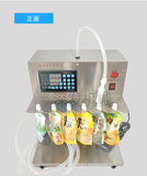 Small automatic nozzle self-supporting bag soy milk milk sour plum soup soup tea juice drink Chinese medicine liquid filling machine liquid