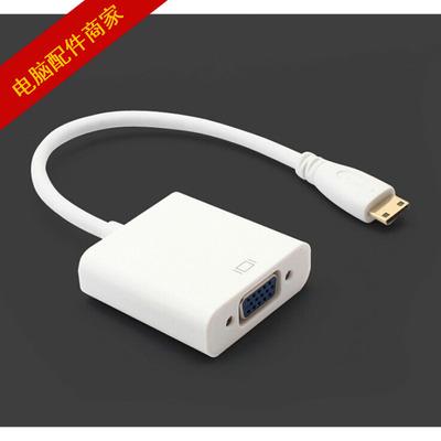 迷你mini HDMI转VGA转换器笔记本电脑相机平板高清视频接口线特价