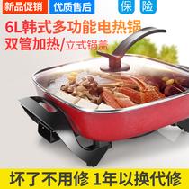 迷你小型快速煮粥304电热杯电煮锅火锅旅行迷你便携不锈钢