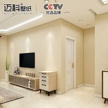 立体家和万事兴壁画背景35电视墙纸大气客厅环保影视墙布