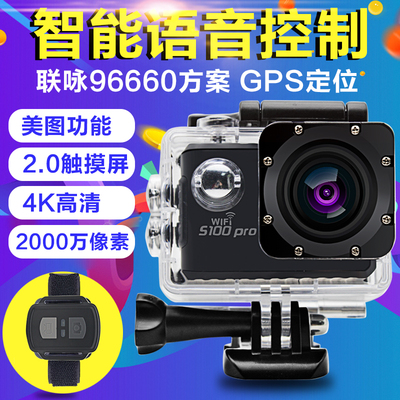 防水运动相机4K高清wifi旅游潜水下微型迷你摄像头盔摩托车遥控DV在哪买