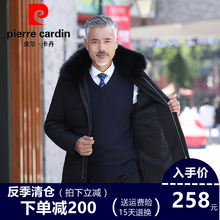 Middle-aged and old men's down jacket in anti-season warehouse clearance, down collar, father's down jacket for old men in Pilkadan