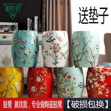 陶瓷鼓凳陶瓷凳子创意瓷墩坐墩新中式客厅美式瓷凳景德镇瓷器家具