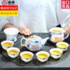 茶海茶壶整套