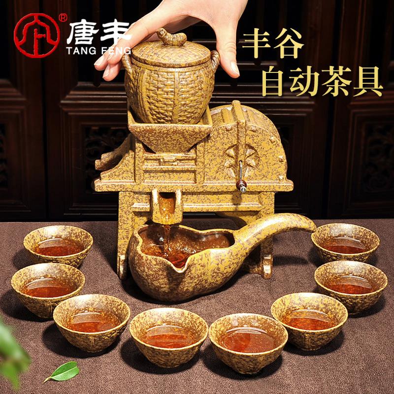 欧式复古陶瓷茶具