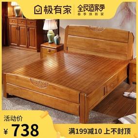 特价全实木床1.8米 1.5m橡木床双人简约中式家具高箱储物婚床5包