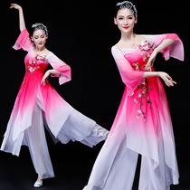 菲凡新娘茉莉花扇子舞伞舞江南水乡伴舞成人表演舞蹈演出服装套装