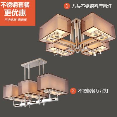 客厅灯水晶不锈钢哪个品牌好