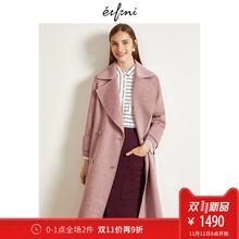 预售伊芙丽2018冬装新款双排扣中长款格子毛呢外套女双面呢大衣图片