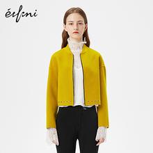 伊芙丽冬季呢大衣女新款韩版时尚宽松外套女装短款黄色毛呢外套女图片