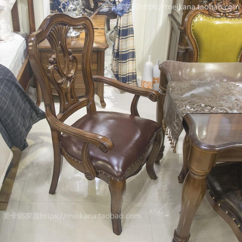 新款真皮餐椅