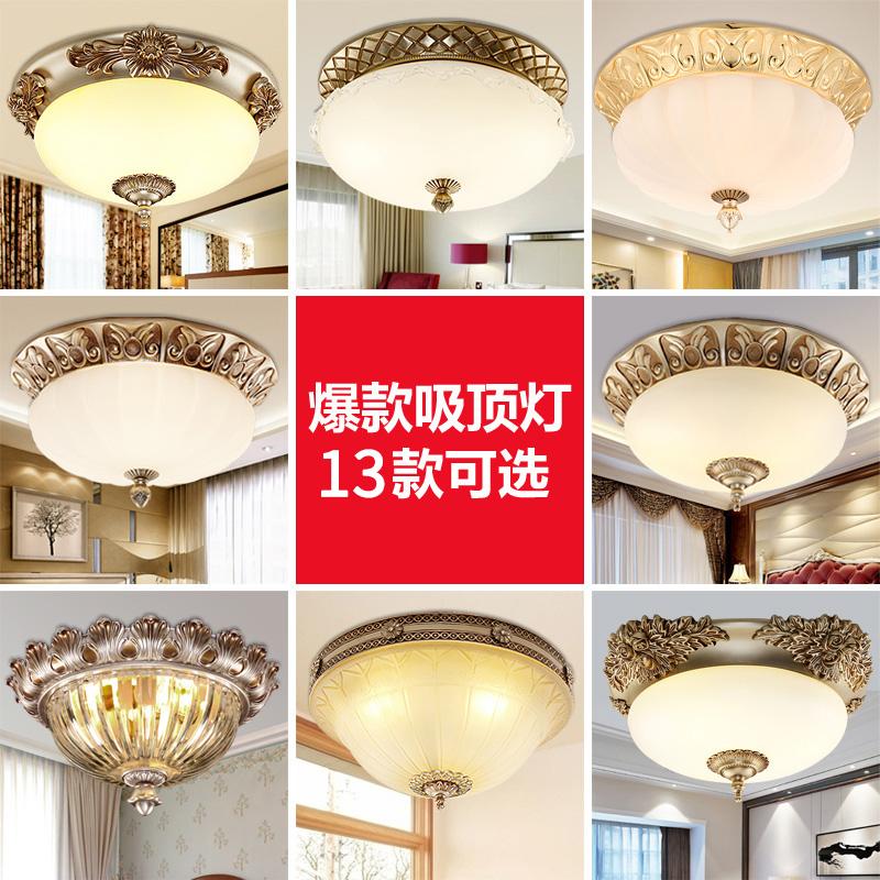 歐式鋅合金燈具燈飾